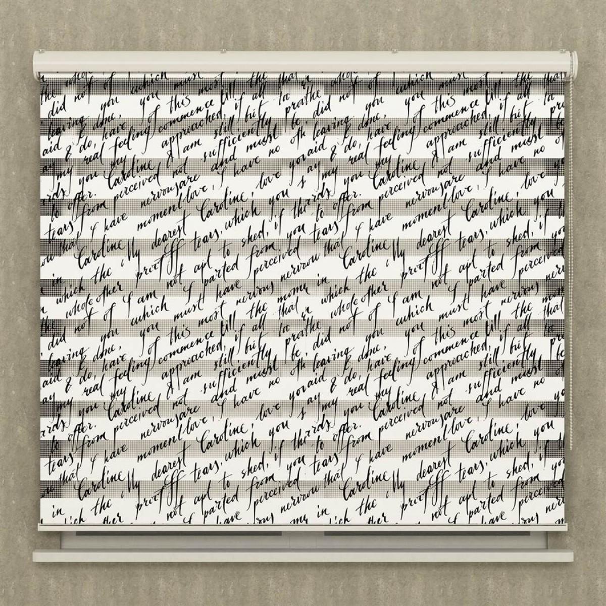 Eğik Yazı Baskılı Zebra Perde