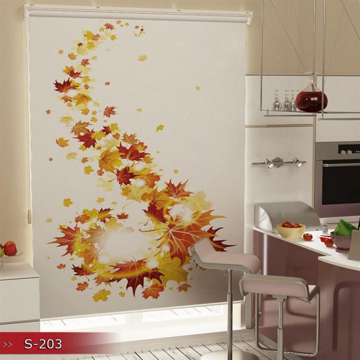 Mutfak - Çınar Yaprakları Baskılı Stor Perde - (GÜNEŞLİK)